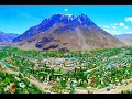 Хорог - столица таджикского Памира