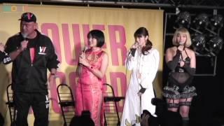 【おまけ動画】芳賀優里亜らに技かけられた武藤敬司がウハウハ http://y...