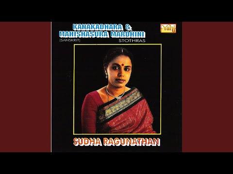 Lakshmi Ashtakam