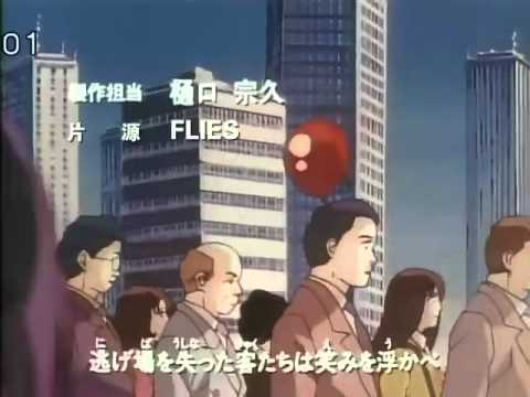 Kindaichi Case Files Opening 1 (CONFUSED MEMORIES)