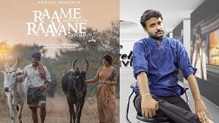 raame-aandalum-raavane-aandalum-review-raame-aandalum-raavane-aandalum-movie-review