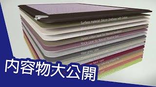 紫水晶床墊開箱 | 內容物大公開
