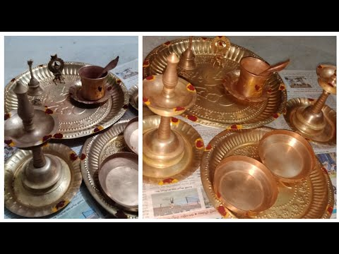 How to clean pooja vesseles (Brass ) in a very easy simple and quick method in Telugu.