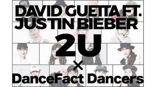 David Guetta ft Justin Bieber - 2U (DanceFact Dancers)