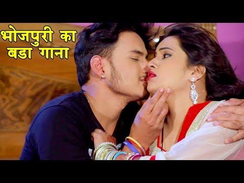 Ankush Raja का बड़ा सबसे मस्त गाना 2017 - देवरा लेढा लगाके घुस जाता - Bhojpuri Hit Songs 2017 New