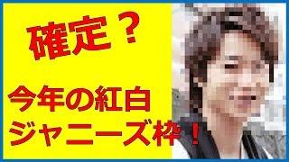 【関連動画】 Sexy Zoneラジオ【2017/09/25(月)】聡がマリウスにガチギ...