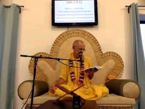 Шримад Бхагаватам 1.9.32 - Бхакти Вигьяна Госвами
