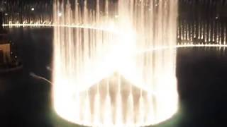 Burj Dubai Fountain