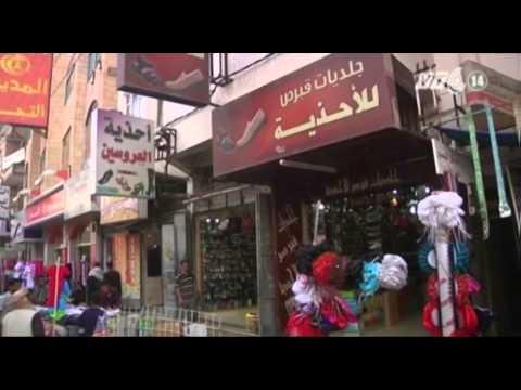 VTC14_Yemen: Nghề sửa giày dép ăn nên làm ra