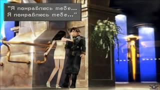 видео Final Fantasy VIII - Прохождение диск 4
