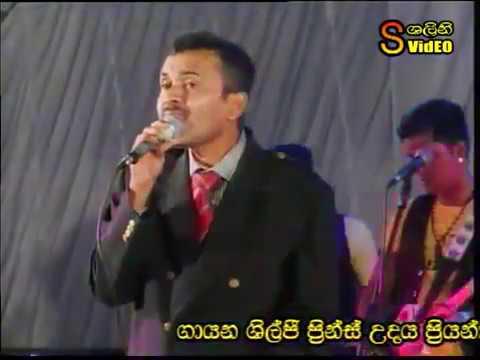 Prince Udaya Priyantha with Arrow Star