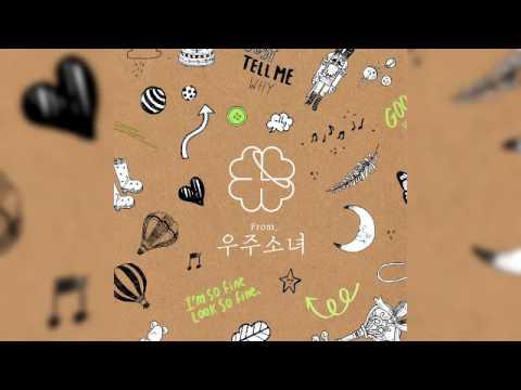 [INSTRUMENTAL] Cosmic Girls (WJSN/우주소녀) - I Wish(너에게 닿기를)