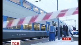 видео квитки на поїзд Вінниця