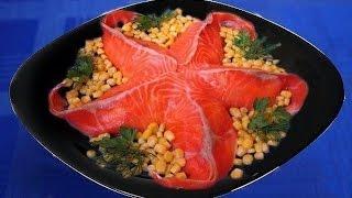 Салат Морская звезда. Слоеный салат с красной рыбой. Вкусные слоеные салаты.
