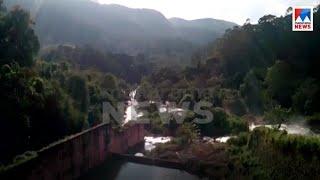 മുല്ലപ്പെരിയാര് ഡാം തുറന്നു; പെരിയാറിന്റെ തീരങ്ങളിൽ ജാഗ്രത  | Mullaperiyar Dam