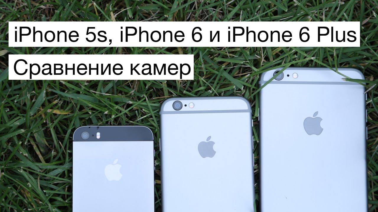 фото с камеры айфон 5 с