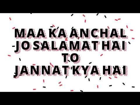 Apne MAA BAAP Ka Tu Dilna Dukha. Full Lyrics Video.. Must Watch