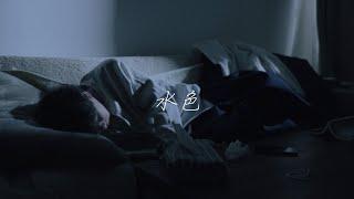 ザ・リリーズ - 甘酸っぱい恋の夏