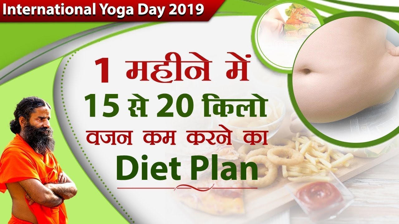 Weight Loss Diet Chart By Ramdev Baba Ganada
