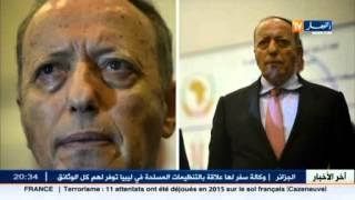 رئاسة: بوتفليقة..حل ال drs..نهاية عهد دولة داخل دولة