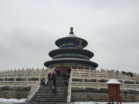 Beijing 北京 (2015 November 11月) Part 3/3 - Temple of Heaven 天坛