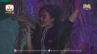 Killer Karaoke Cambodia Season 4 Week 15 - Final | ដា សុម៉ាវត្តី - យោលទោងពន្លិចទឹក