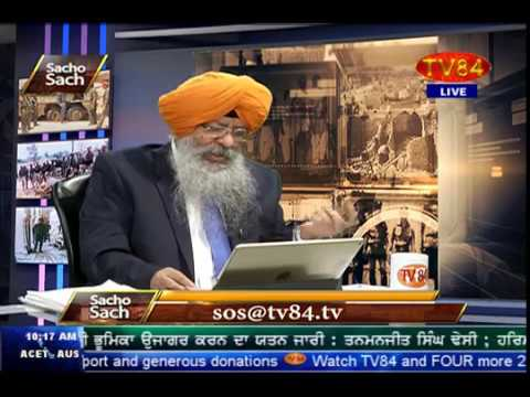 SOS 7/26/17 P.1 Dr. Amarjit Singh : Wow! Indian Scientists Find Traces of Gold in Indian Cow's Urine