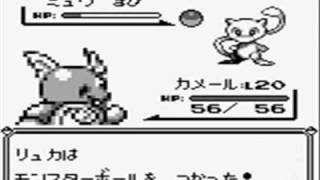 mew glitch in japanese pokemon blue ポケットモンスター青 or pocket monsters ao