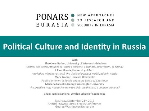 PONARS Eurasia Annual Conference Panel: