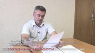 Звернення міського голови Ніжина(Уездные новости www.uezd.com.ua., 2014-08-20T08:39:41.000Z)