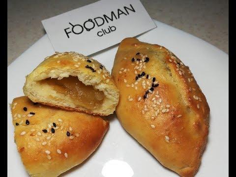 Пирожки с яблочным вареньем: рецепт от Foodman.club