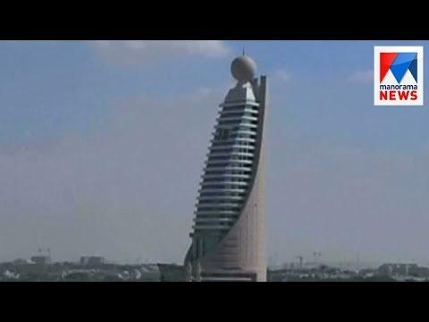 India UAE partnership summit will be at Armani hotel | Manorama News