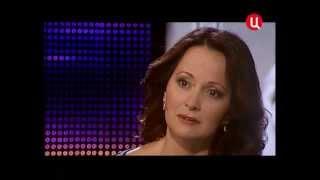 Ольга Кабо. Жена. История любви