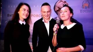 """Витольд Петровский    Интервью радио """"Будь"""""""