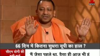 जानें एंटी मुस्लिम छवि पर क्या बोलें सीएम योगी| CM Yogi doesn't care about anti-Muslim allegations