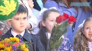 День знаний 1 сентября в школе № 2 г. Ивантеевка (2016)