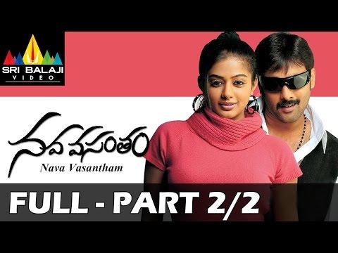 Nava Vasantham Full Movie Part 2/2 | Tarun, Akash, Priyamani | Sri Balaji Video