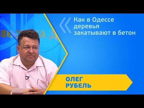 Вечер на Думской. Олег Рубель, 20.08.2020