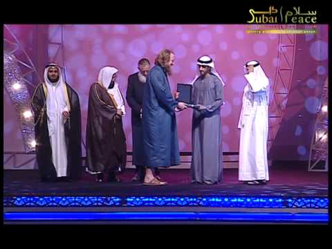 Dubai International Peace Convention - 2010 [Documentary]