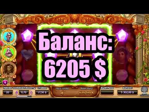 Онлайн казино с депозитом 100 рублей