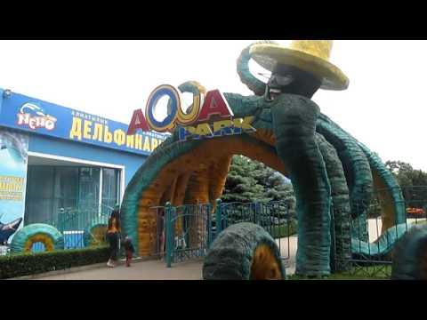 Алматинский зоопарк | Almaty Zoo №1