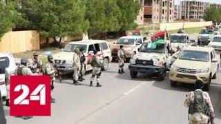 Лавров: кризис в Ливии - результат вмешательства НАТО - Россия 24