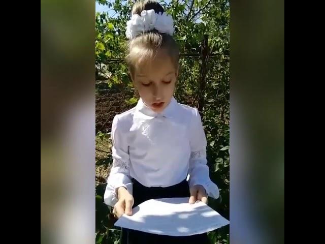 Рябкова Алина Леонидовна читает произведение «Подснежник» (Бунин Иван Алексеевич)