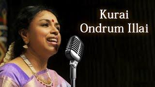 Kurai Ondrum Illai - Sudha Raghunathan Live - Isai Ragam