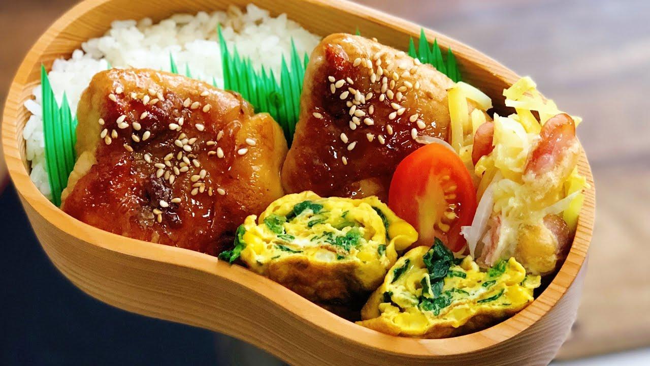 【お弁当作り・チーズはんぺん肉巻き弁当】ENG sub lunch bento box 魚の栄養を簡単に撮れちゃう♪