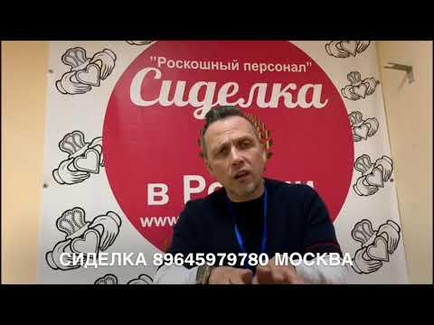 Срочная Вакансия Москва