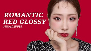 ROMANTIC RED GLOSSY MAKEUP [도화…