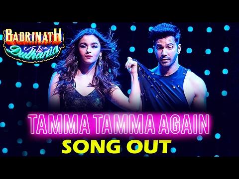 Tamma Tamma Again हुआ रिलीज़  | Badrinath Ki Dulhania | Varun Dhawan, Alia Bhatt