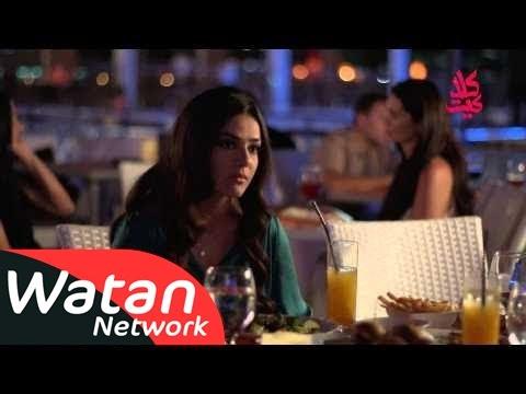 مسلسل العرّاب نادي الشرق الحلقة 20 كاملة HD 720p / مشاهدة اون لاين