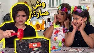 تحدي لعبه المطرقه مع نور وميمي والبنات 😱🙉 فزعنا